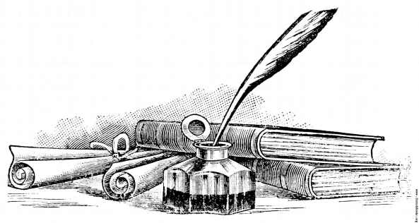 scriitoare